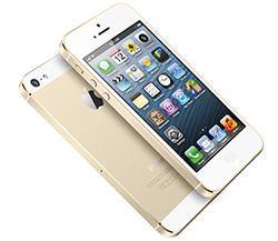 iphone-5s---250x